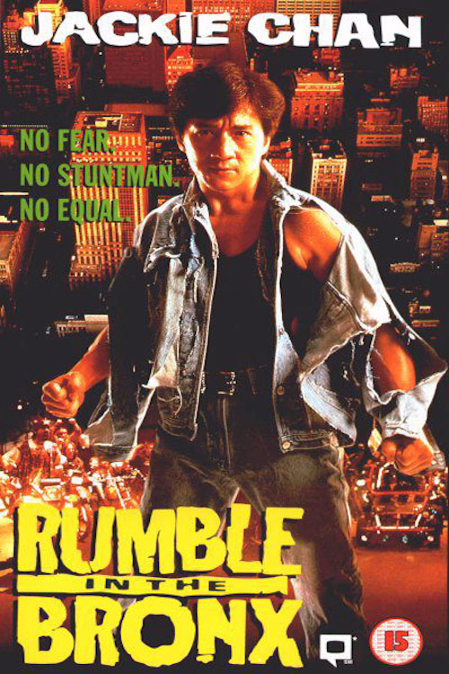 rumble-in-the-bronx
